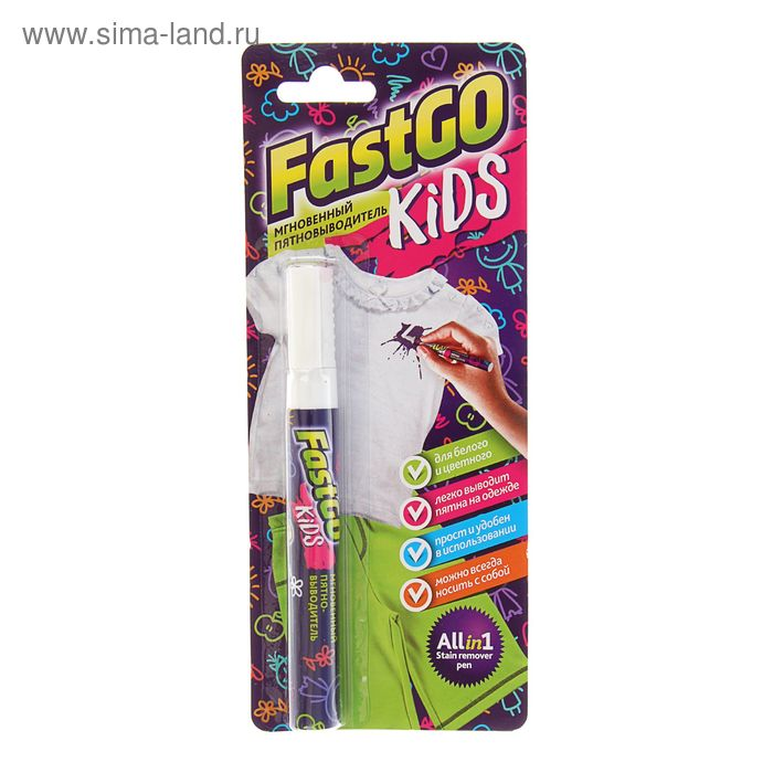 Пятновыводитель Fastgo МПВ-02