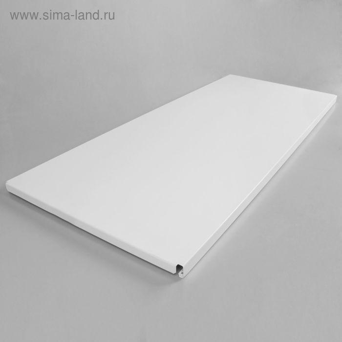 Полка для стеллажа, 50*90 см, цвет белый