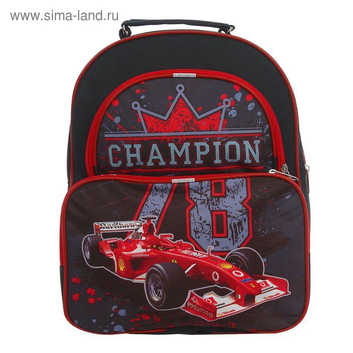 """Рюкзак школьный на молнии """"Гонка"""", 2 отдела, 2 наружных кармана, чёрный/красный"""