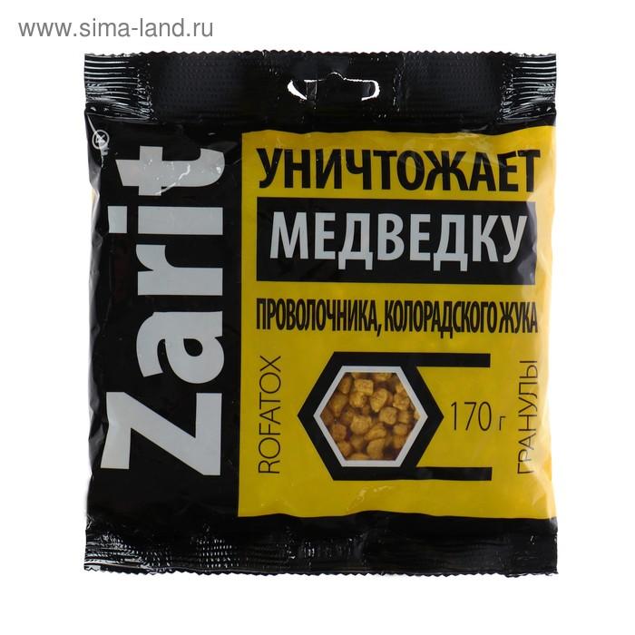 Средство от медведки и проволочника Зарит Рофатокс, гранулы, 170 г