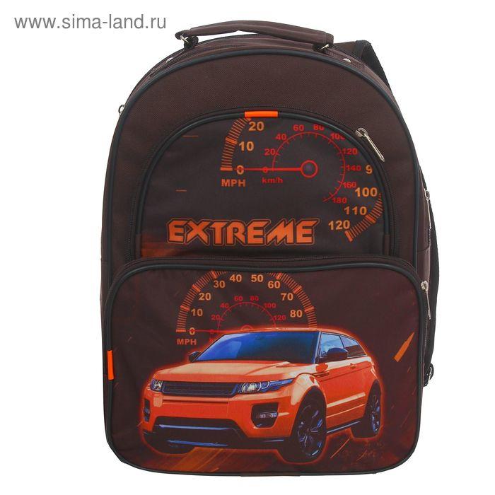 """Рюкзак школьный на молнии """"Оранжевая машина"""", 2 отдела, 2 наружных кармана, коричневый"""