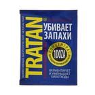 Средство для выгребных ям и септиков Тратан, концентрат, 1 доза (на 2 куба)