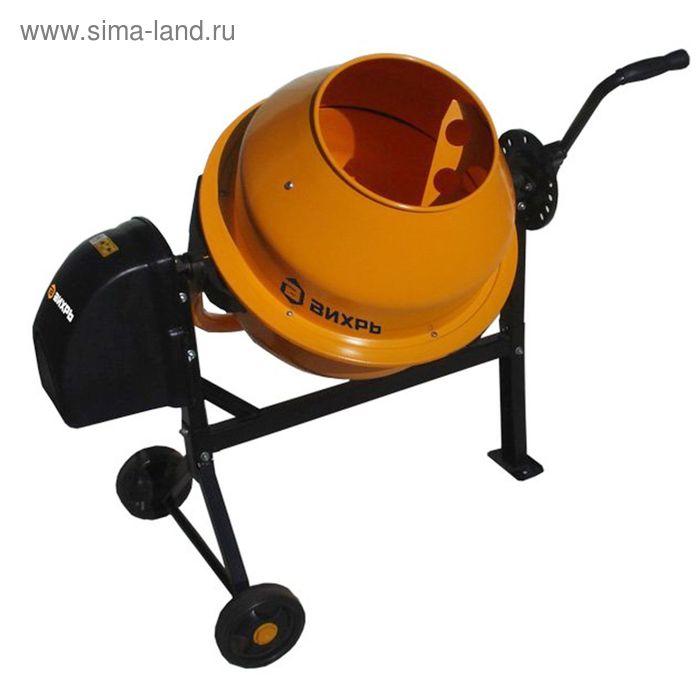 "Бетономешалка ""Вихрь"" БМ-63, 220 Вт, объем бака/смеси 63/45 л, 29.8 об/мин"