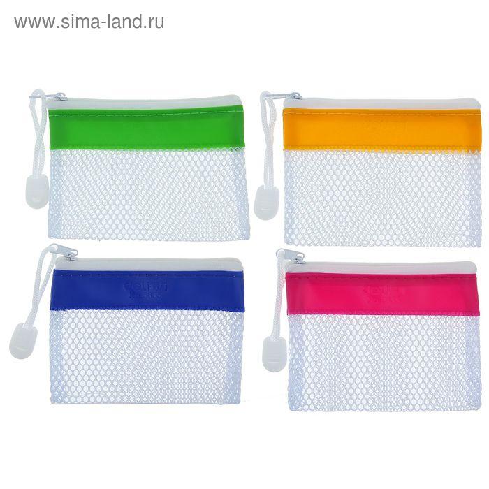 Папка-конверт на молнии формат А7 Сеточка с цветными вставками МИКС DELI 118х83мм