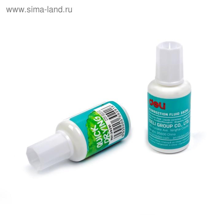 Корректор 20мл с кисточкой на основе растворителя DELI