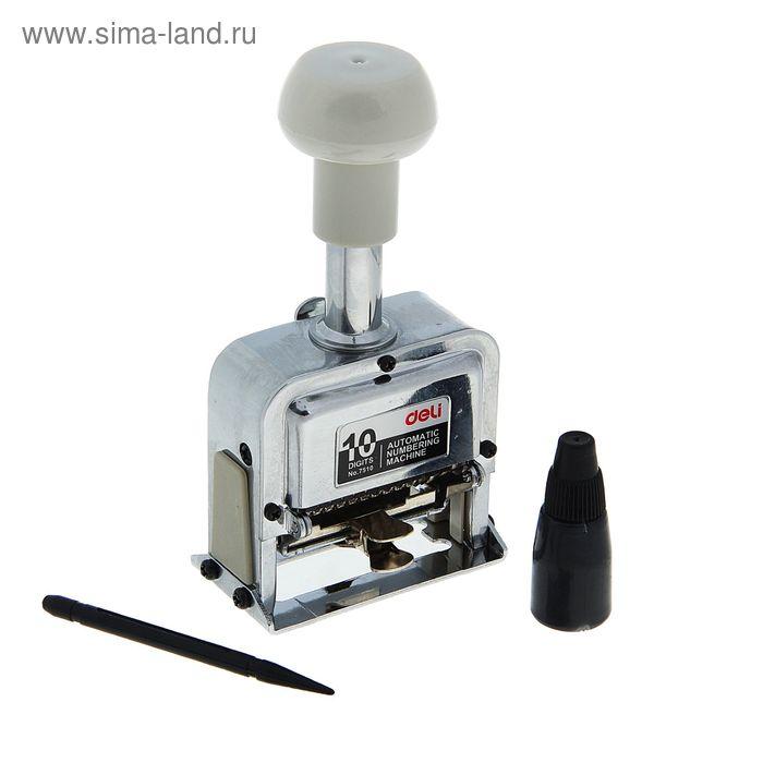 Нумератор 10 разрядный металлический автоматический DELI