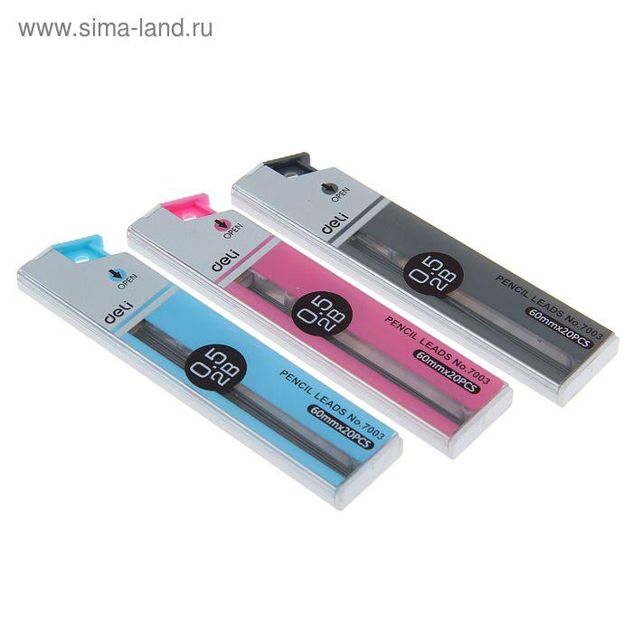 Грифели для механических карандашей 2В 0,5мм 20шт длина-60мм DELI