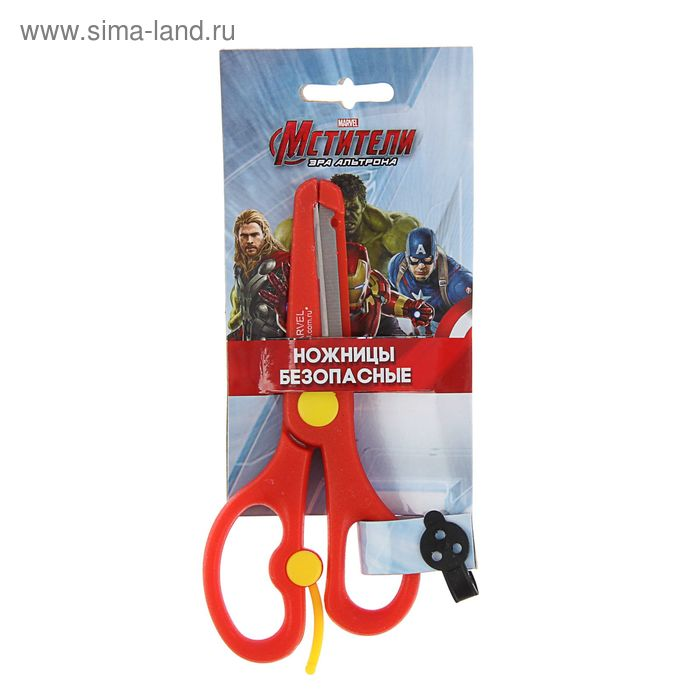 """Ножницы детские 13,5см Marvel """"Мстители"""", пластиковые ручки, безопасные скругленные концы лезвий"""