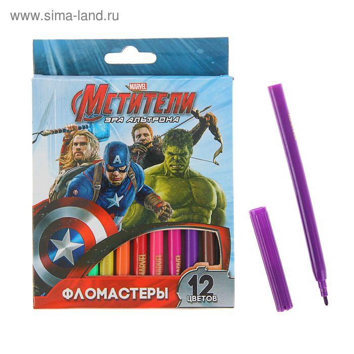 """Фломастеры 12 цветов Marvel """"Мстители"""""""
