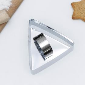 Форма для выкладки 'Треугольник' 8x8х4 см, с прессом Ош
