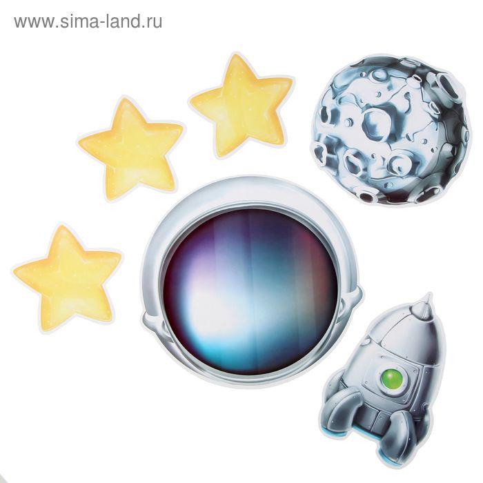 """Набор элементов для детской фотосессии """"Юный космонавт"""""""