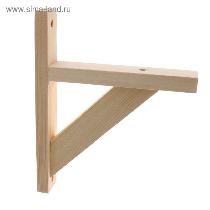Кронштейн деревянный тип-1 20 х 25 см