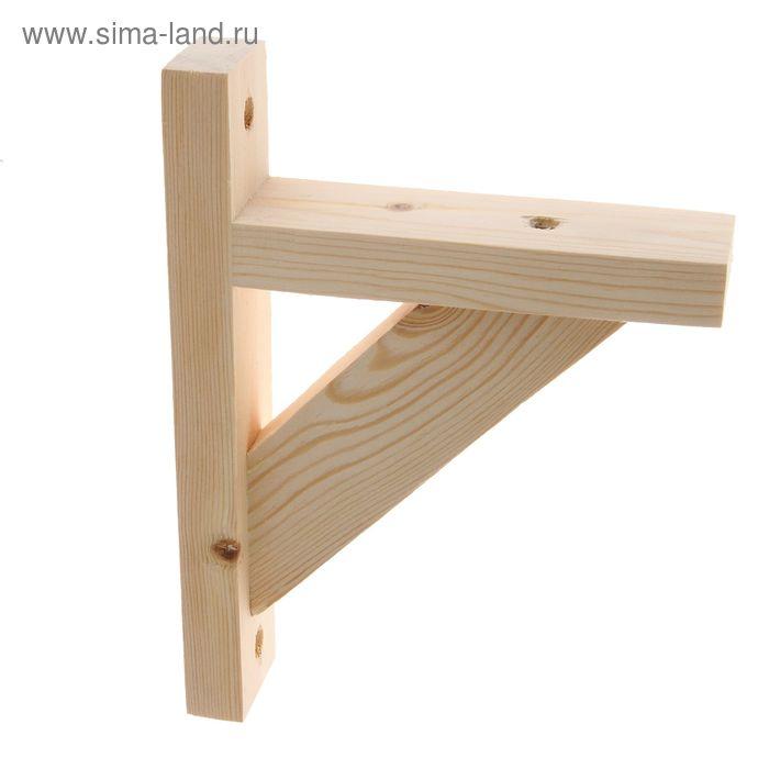 Кронштейн деревянный тип-1 15 х 20 см