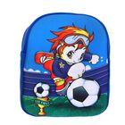 """Мягкая игрушка-рюкзак 3Д """"Футболист"""""""