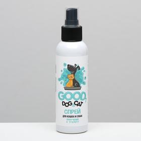 Спрей  Good Cat&Dog для приучения кошек и собак к туалету, 150 мл. Ош