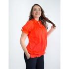 Блузка для беременных 2246, цвет оранжевый, размер 44, рост 170