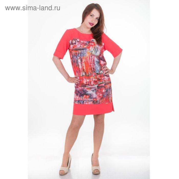 Платье женское, размер 50, рост 168, цвет арбуз (арт. 17254 С+)