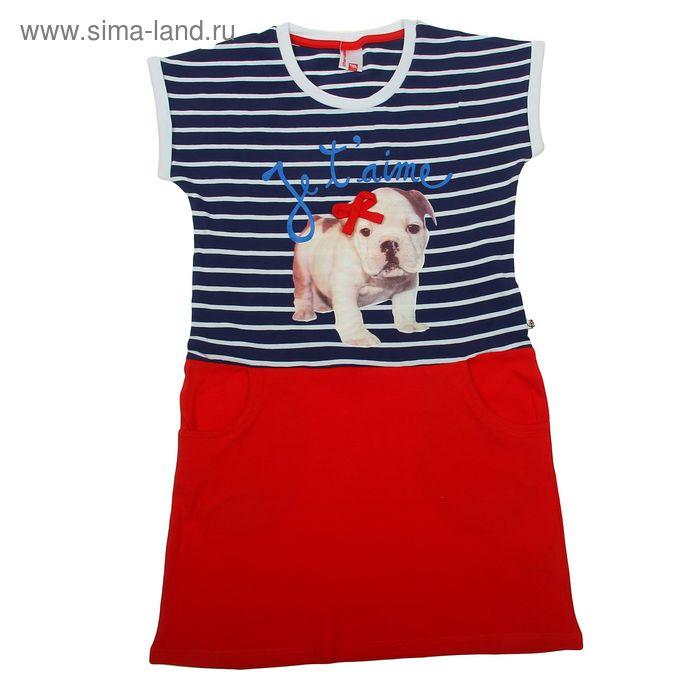 Платье для девочки, рост 92 см, цвет тёмно-синий/красный (арт.CSK 61136 (98))
