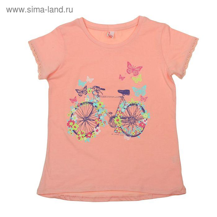 Футболка для девочки, рост 152 см, цвет персиковый (арт.CSJ 61346)