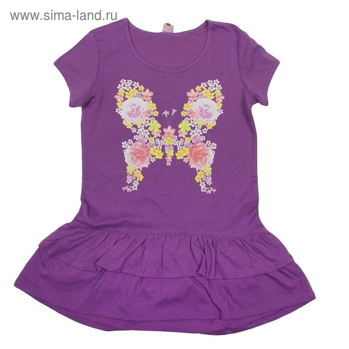 """Платье типа """"туника"""" для девочки, рост 134 см, цвет сиреневый (арт.CSJ 61352)"""