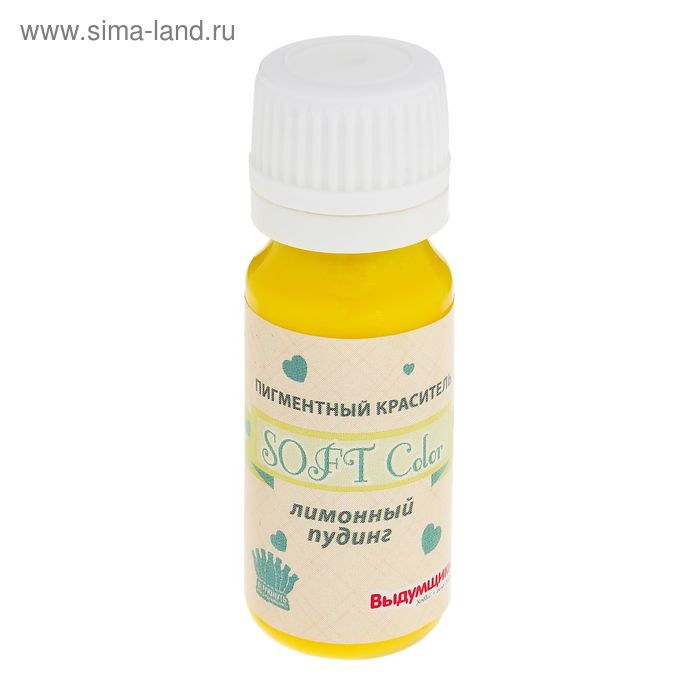 Пигментный краситель SOFT Color, лимонный пудинг (матовый, пастельный цвет), 15 мл