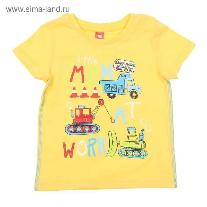 Футболка для мальчика, рост 62 см, цвет жёлтый (арт. CSB 61328)