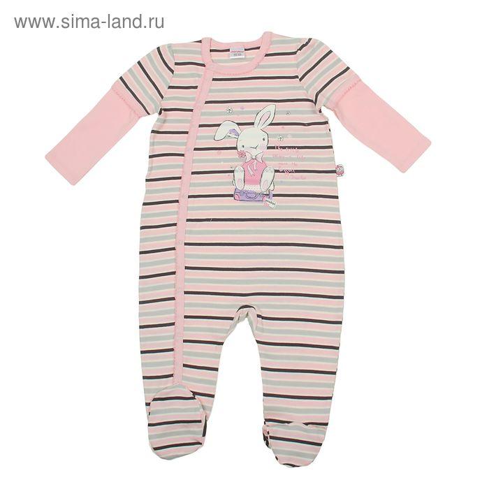 Комбинезон ясельный, рост 80 см, цвет светло-розовый/серый (арт. CAN 9409)