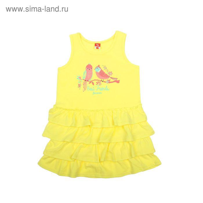 Сарафан для девочки, рост 122 см, цвет жёлтый (арт.CSK 61333 (119))