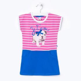 Платье для девочки, рост 92 см, цвет розовый/синий (арт.CSK 61136 (98))