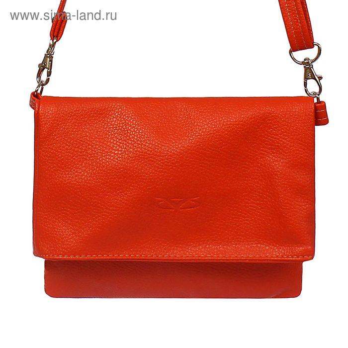 Сумка женская на молнии, 1 отдел, 1 наружный карман, регулируемый ремень, оранжевая