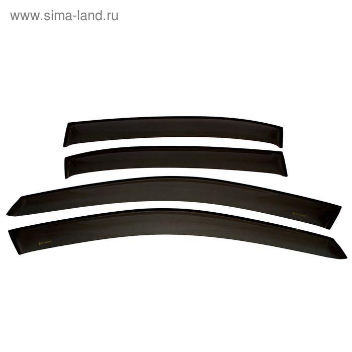 Ветровики дверей Skoda Octavia, с 2013 - г., Classic, полупрозрачные