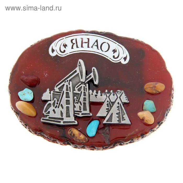 "Магнит ""ЯНАО"" с россыпью натуральных камней"