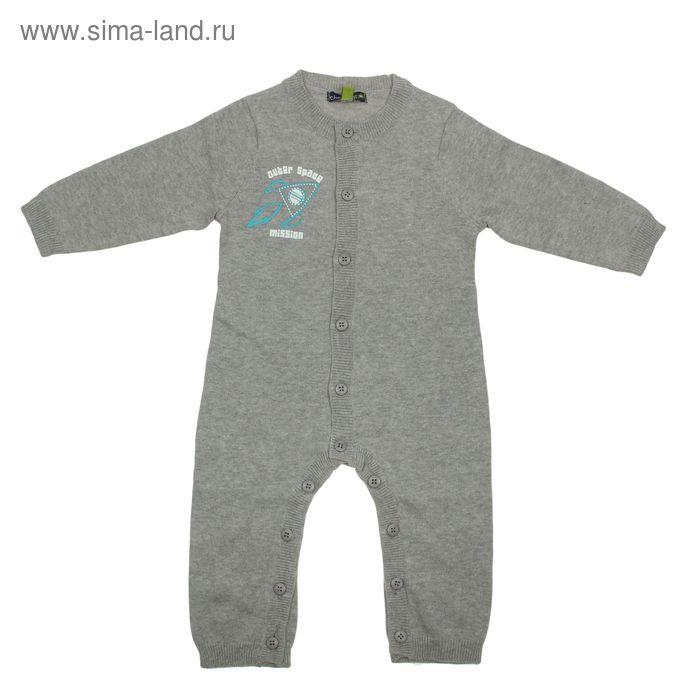 Комбинезон для мальчика, рост 62 см, цвет серый меланж (арт. CN 4W002)