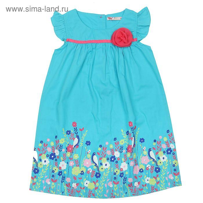 Платье для девочки, рост 98 см, цвет голубой (арт. CK 6T033)