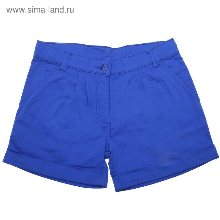 Шорты для девочки, рост 158 см, цвет голубой (арт. CJ 7T031)