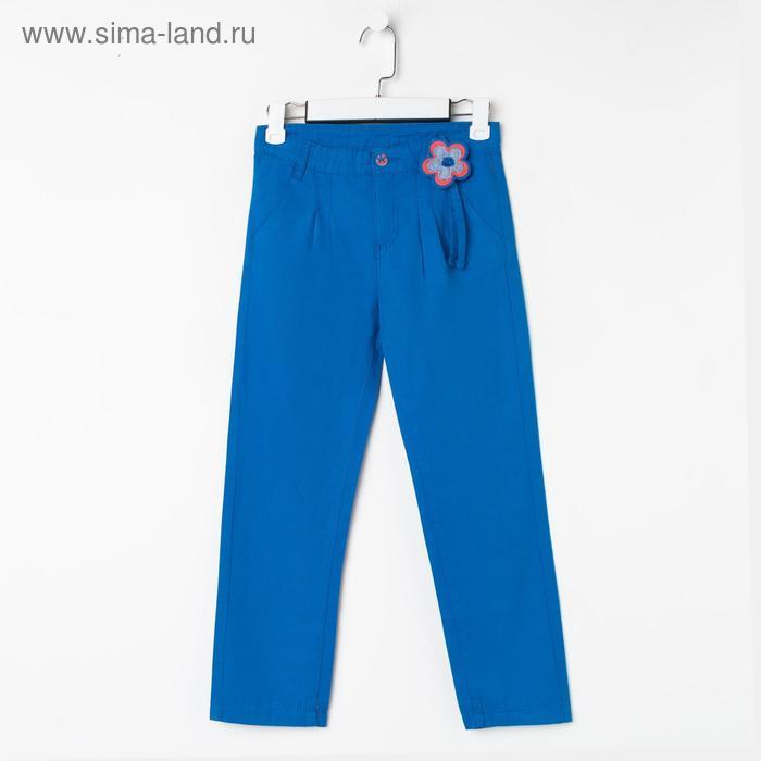 Брюки для девочки, рост 134 см, цвет голубой (арт. CJ 7T032)