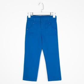 Брюки джинсовые для девочки, рост 122 см, цвет голубой (арт. CK 7J046) Ош