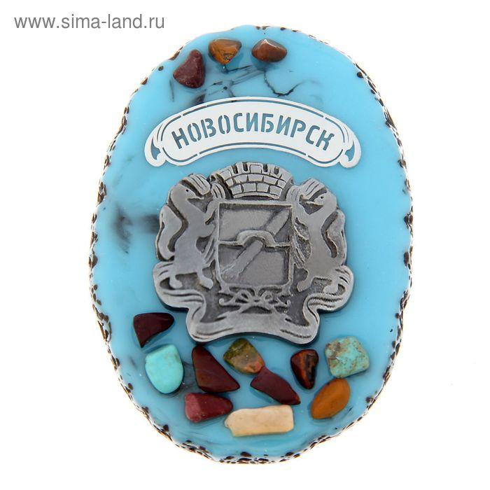 """Магнит """"Новосибирск"""" (с россыпью из натуральных камней)"""