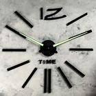 """Часы-наклейка DIY """"Объём модерн, строгие"""", 120см"""