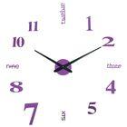"""Часы-наклейка DIY """"Объём модерн"""", d=120 см, пурпурные"""