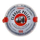 """Пули """"Люман"""" Classic Pellets, 4,5мм, 0,65 г. по 500 шт."""