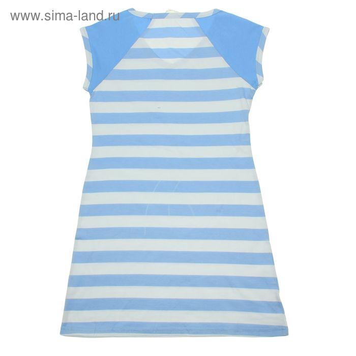 Туника для девочки, рост 158 см, цвет голубой-серый (арт.FT 6022)