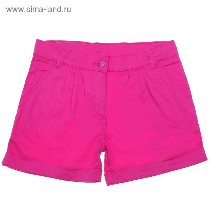 Шорты для девочки, рост 134 см, цвет розовый (арт. CJ 7T031)