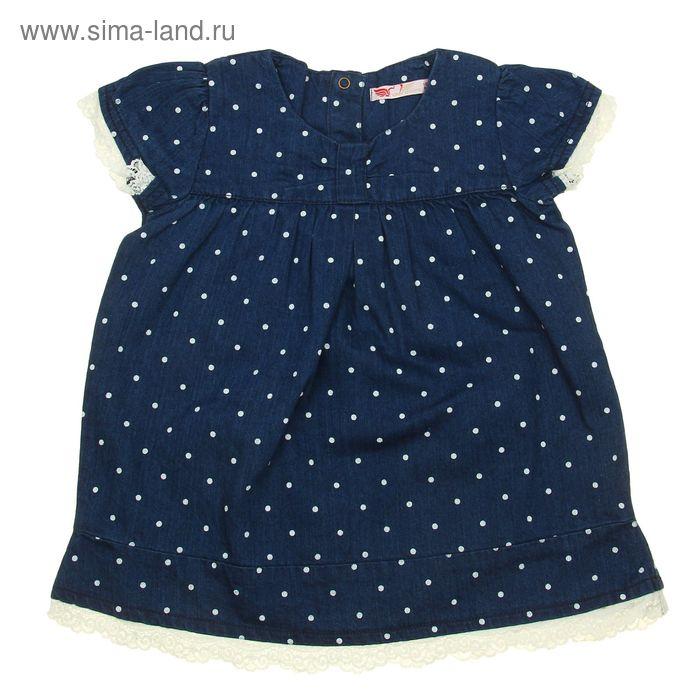 Платье джинсовое для девочки, рост 86 см, цвет синий (арт. CB 6J007)