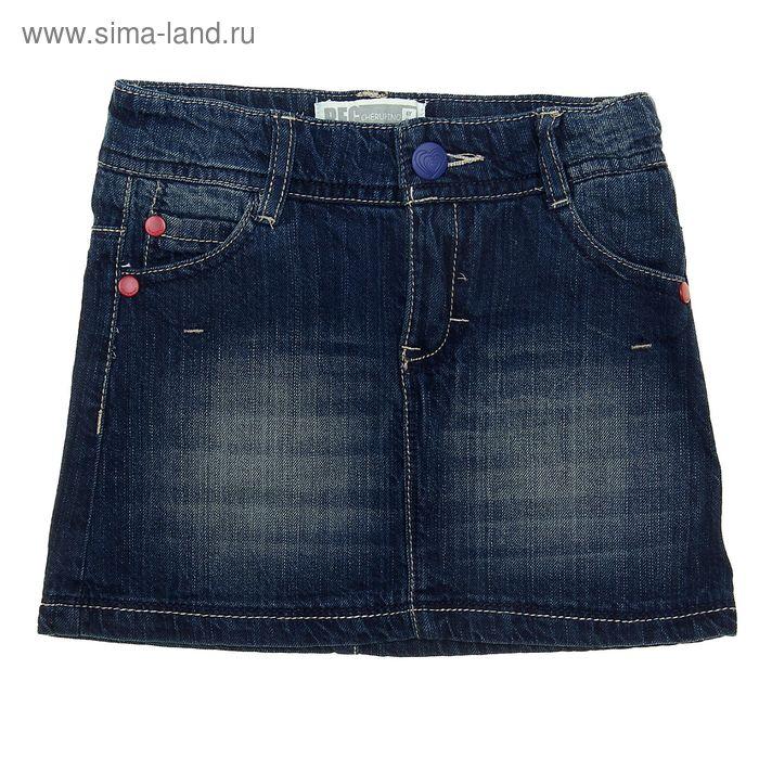 Юбка джинсовая для девочки, рост 122 см, цвет голубой (арт. CK 7J015)