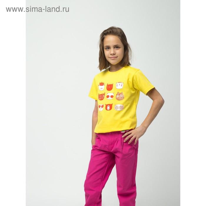 Брюки для девочки, рост 128 см, цвет розовый (арт. CJ 7T032)