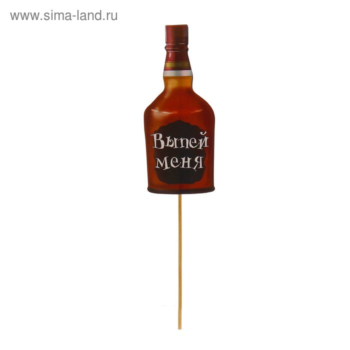 "Фотобутафория на палочке ""Виски"""
