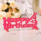 "Деревянная заготовка ""Happy Birthday"""
