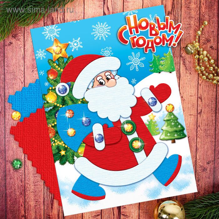 """Аппликация самоклеющейся тканью """"Дед Мороз""""+ 3 кусочка самоклеющейся ткани"""