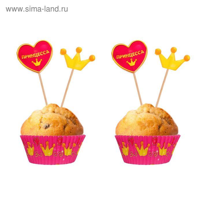 """Набор для выпекания кексов """"Принцесса"""", набор 24формы+24шпажки"""